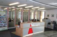 Empfangsraum von Wilharm Immobiliengesellschaft und Grundstücksverwaltungen mbH in Celle