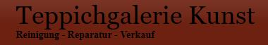 Professionelle Teppichreinigung in Koblenz: Teppichgalerie Kunst in Neuwied