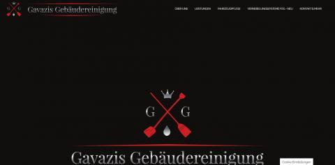 Ihre Reinigung für Fahrzeuge und Gebäude: Gavazis Gebäudereinigung GbR in VS-Villingen