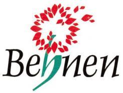 Blumenhaus Behnen in Rheine-Mesum | Rheine