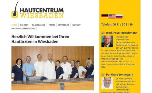 Firmenprofil von: Hautarzt in Wiesbaden: Hautcentrum Wiesbaden Dr. med. Peter Broichmann