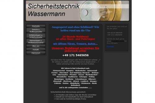 Firmenprofil von: Sicherheitstechnik Wassermann bei Memmingen