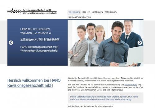 Firmenprofil von: Hano Revisionsgesellschaft mbH in Norderstedt
