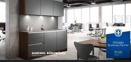 Firmenprofil von: Gaeckel Bürosysteme GmbH in Darmstadt – Der Spezialist für Bürostühle